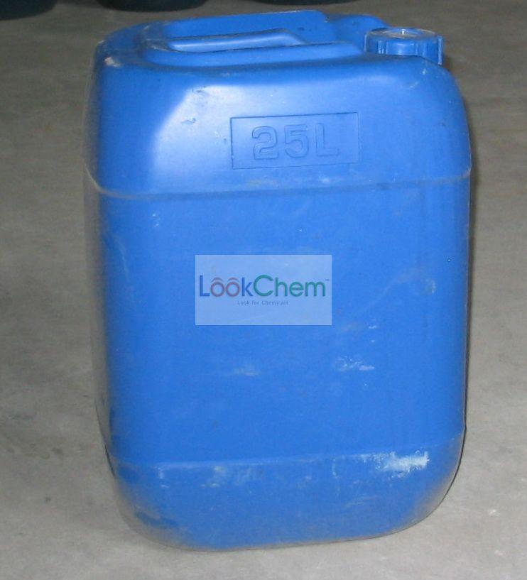 high purity  1-Methyl-2-pyrrolidinone  cas no.872-50-4
