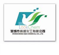 1,2,4,5-Cyclohexanetetracarboxylic acid dianhydride(2754-41-8)
