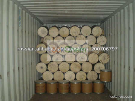 High purity Palladium acetate manufacturer in China