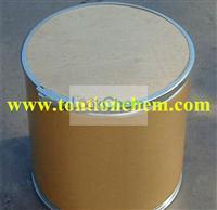 Feed Grade Calcium Iodate
