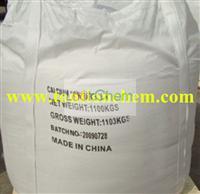 Feed Grade Calcium Formate