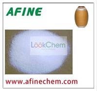 high purity  L(+)-Arginine  cas no.74-79-3
