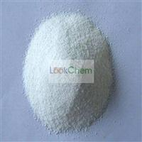Toltrazuril powder (CAS:69004-03-1)