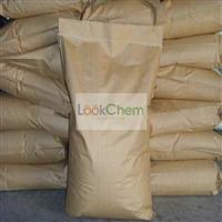 best price Ammonium bromide CAS 12124-97-9