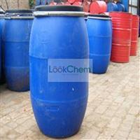 Sodium Laurel Sulphate Ether CAS:68585-34-2