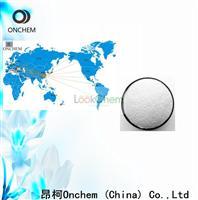THigh quality Uracil 99%
