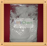 Top quality best price ethylene diamino-disuccinic acid (EDDS)20846-91-7 good supplier