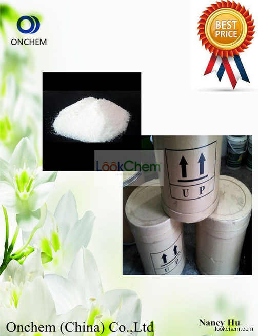 Top Supplier Beta-Sitosterol 99%