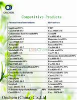 High purity Calcium levofolinate99%