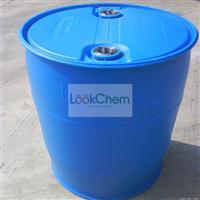 Acetyl chloride CAS:75-36-5