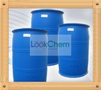 Methanesulfonic acid