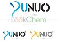 Ethene, chloro-, homopolymer