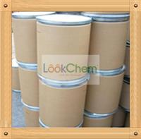 Doripenem hydrate(364622-82-2)
