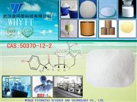 GMP manufacture for Cefadroxil cas:50370-12-2 with high quality and purity