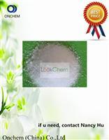 Calcium lactate pentahydrate 99%