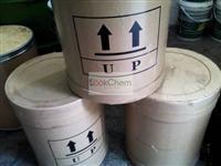 Topsale Tocopheryl acetate 99%
