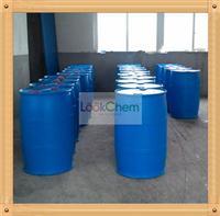 Methyl Hydrogen Silicone Fluid