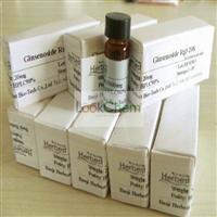 Isorhamnetin-3-O-β-D-Glucoside HPLC98%(5041-82-7)