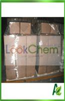 Sodium cyclamate powder and granule(68476-78-8)