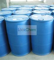 Polyhexamethyleneguanidine hydrochloride PHMG 25%&99% 57028-96-3