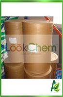 Vanillin powder and crystal(121-33-5)
