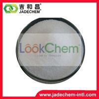 Food additive Tartaric acid CAS No.87-69-4