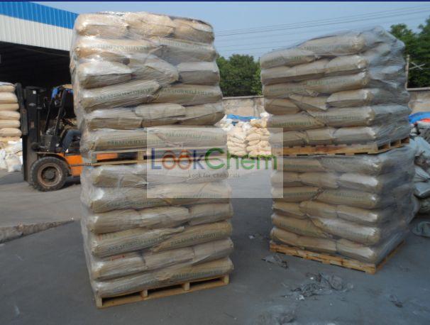 Hot sale paraformaldehyde solution preparation(30525-89-4)