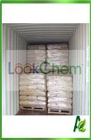 sodium propionate powder(137-40-6)