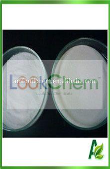 sucralose(Cas no.:56038-13-2)(56038-13-2)