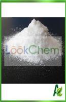 ethyl vanillin 99%min(121-32-4)