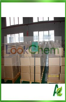 food grade Taurine powder(107-35-7)