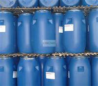 Sodium lauryl ether sulfate SLES cas 9004-82-8(68585-34-2)