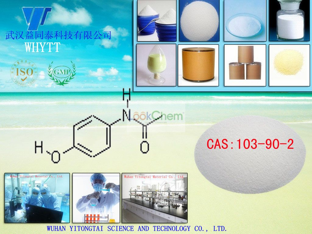 GMP factory for API of Paracetamol CAS:103-90-2