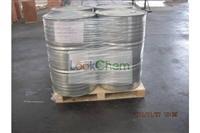supply 1,4-Butanediol / 110-63-4