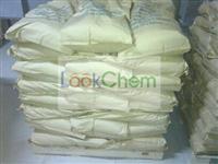 High quality Sodium edetate