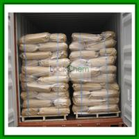 Factory Price Ferrous Gluconate
