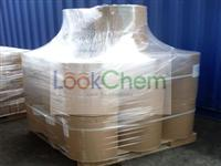 3-(N-Methylpentylamino)propionic acid hydrochloride(625120-81-2)