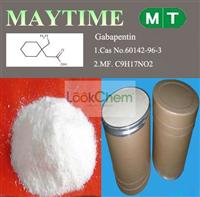 High quality and purity Gabapentin powder China supplier  CAS 60142-96-3