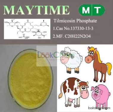 High quality Tilmicosin Phosphate 137330-13-3