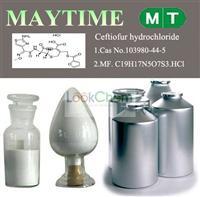 Ceftiofur hydrochloride,Ceftiofur HCL ,CAS103980-44-5