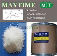 High purity Ribavirin USP36 cas:36791-04-5