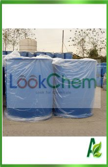 We are the largest supplier of benzalkonium chloride 50% in chemicals in China , our products are 2% cheaper than the industry(8001-54-5)