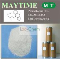 Preferential price/Promethazine Hydrochloride/Promethazine HCL 58-33-3