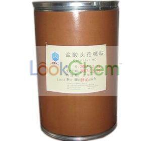 Ceftiofur Sodium 85%(104010-37-9)