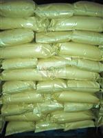 Retinyl acetate  Vitamin A Acetate made in china