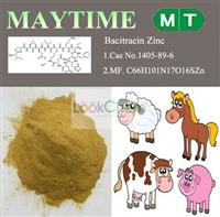 Zinc Bacitracin /Bacitracin Zinc China wholesale CAS1405-89-6