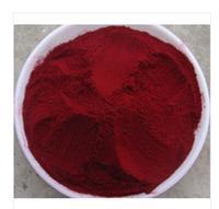 Tomata color;Lycopene