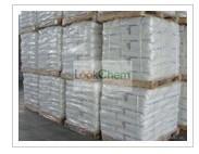 99%   Sodium polyacrylate   CAS:9003-04-7