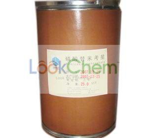 Tilmicosin phosphate(137330-13-3)