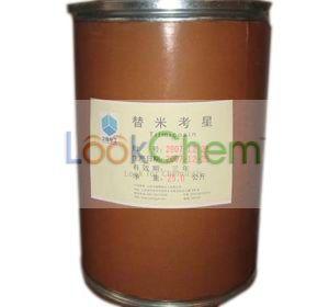 Tilmicosin(108050-54-0)